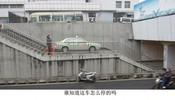 上海最牛出租车,这车停的有技术